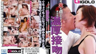 GIGL-486 Middle-aged Women's Erotic Sex Which Begins From A Deep Kiss That Will Not Stop Once The Fire Ceases