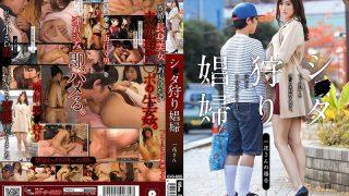 GVG-665 Shita Hunting Prostitute Shinwa Kamiwa Mai Flower