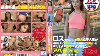 HIKR-059 Beautiful Girls College Studying In Ross Were Short-distance Athletes And Frustrated Because They Were Frustrated, So It Is Useless To Make AV Debut Avella (20 Years Old)