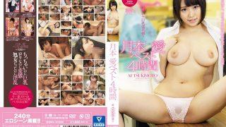 HODV-21290 Mimamoto Ai Best 4 Hours