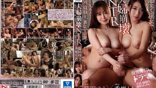HOMA-038 Married Couple Collapsing NTR 'Bad Girls And Lusty' Bride And Former Cano … Cheating, Lying Down, End Of Betrayal
