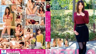 JKSR-331 Materials ! Do Amateur's Married Woman Is A Submissive Esthetic Pet Of AV Petition. Sayaka Ruriko