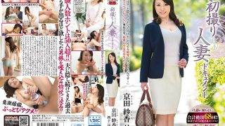 JRZD-804 First Photographed Wife Document Saeka Kyota