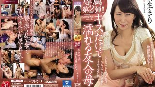 JUY-472 Exclusive Second Bullet! ! A Friend Of Mother Who Is Getting Wet With Just Kiss Aso Mari