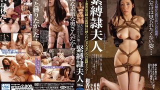 KUSR-040 A Figure He Does Not Want To Be Seen Only By Her Husband … Bondage Slave