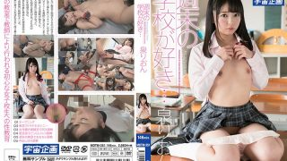 MDTM-351 I Like The Weekend School … Izumi Ron