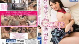 MDTM-352 A Girlfriend's Girlfriend Is Gcup Shigeto Mochida
