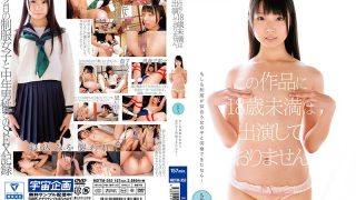MDTM-353 Chika Kamiya Chika Kamiya Does Not Appear In This Work Under The Age Of 18