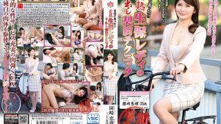 MESU-68 It Really Came! !Core Vaginal Cum Shot Technique For Mature Life Insurance Eiki Sonzaki