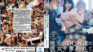 MIAE-228 I Can Not Do Anything Because My Local DQN Robbed Her. Mari Takasugi