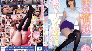 MIDE-537 Absolute Territorial Superficial Seductive Temptation Knee High Sister Ito Chimimi
