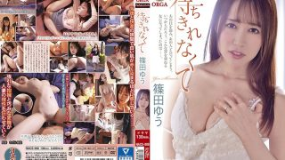 NACS-008 I Can Not Wait And Yu Shinoda