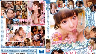 OFJE-147 The Most Popular Actress Carefully Selected! !Super Fast Pleasure Just Before Ejaculation Fellatio Rush 100 Successive Shots!3