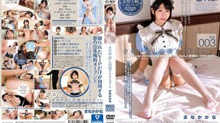 ONEZ-133 # Live Cum Inside Business Trip Made Refre Vol.003 Inagakana
