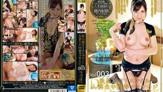 ONEZ-137 Premium Oriental Married Living Birth Spring Massage Vol.003 Anzai Hikari