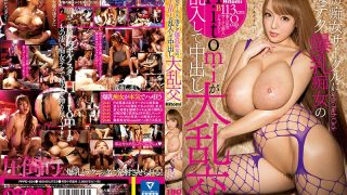 PPPD-654 Hitomi Of A Mysterious Breast Milk Woman Breaks Into A Ruthless Slutty Circle And Cum Shot Big Deal