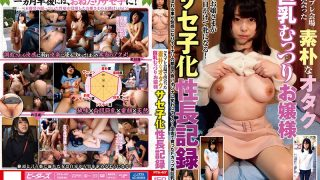 PTS-417 A Naughty Geek Busty Met With A Cosplay Venue Mumsama Lady Susukoizato Length Record