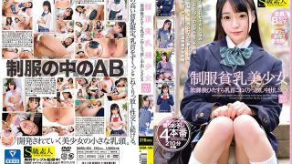 SABA-404 Uniform Small Breasts Beauty Girl Vol.001 Just After The School Just Drunk Nipples Kneeding Cum Inside SEX