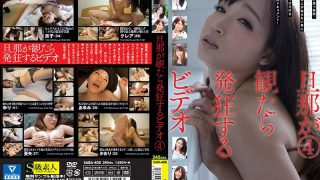 SABA-408 Watch As A Husband Goes Insane 4
