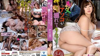 SPRD-1009 Your Father – In – Law Is Already Damp And Wet … KAORI