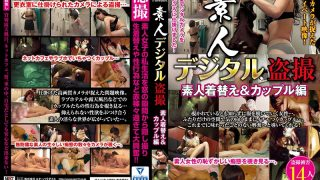 SPZ-992 Amateur Digital Camouflage Clothing Change Clothing & Couple Story