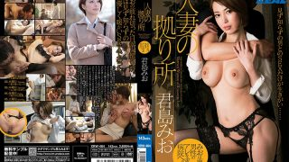 XRW-464 Married Woman's Base Kimishima Mio