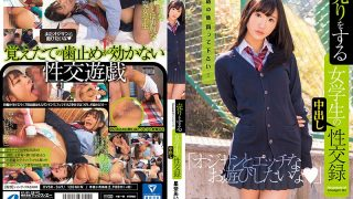 XVSR-369 A Girls Student Selling Cumshot Intercourse Arai Arai