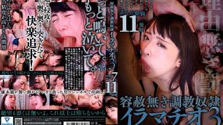 AGEMIX-405 Merciless Trainer Slave Ira Michio 3 – Helpless Woman Endured In The Deepest Part Of His Throat By The Disaster Of Desperation Humiliated ~