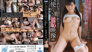 APKH-068 Pigtailed Hair Suits, Small White Girls With Big Huge Tits Moe Raised, Angel Who Is Embraced Well Shameful Scenes Of Swords