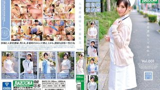 BAZX-131 Sexual Intercourse With Married Woman Nurse.Vol.001