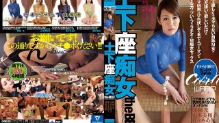 EKBE-002 Daizukado Slut The BEST