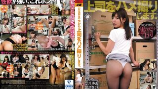 FSET-762 [Tense Excitement] I Am Going To Take A Girlfriend From Now On My Boss