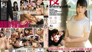 HZGD-085 Intruder ~ NTR To Strangers Middle-aged Man 'B Muscles Woken Up By' De M '~ Yuushima Makino