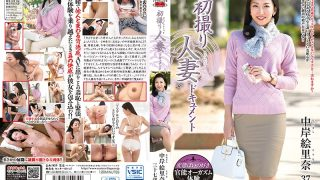 JRZD-809 First Taking A Wife Document Erika Nakagori