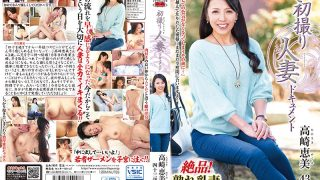 JRZD-812 First Taking A Wife Document Emma Takasaki