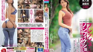 JUY-509 Fresh Married Wife Nonfiction Cum Documentary! ! Awesome Arm Men's Esthetician Makoto 32-year-old With Repeat Rate No.1