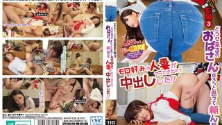 KAGP-049 Active Serviced Housewives Housewives Service 3 If You Thought That It Would Be An Aunt Who Came All The Way, Moro Liked Married Woman Came In! !