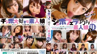 KAGP-052 Eleven Amateur Girls Who Are Skillfully Deep Daughtery 3 Elegant 3 Jojobyupo It's Awesome To Be Excited Just By Listening To The Sounds Fearitek