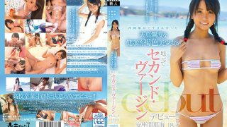 KTKZ-024 Heavenly Brown Beauty Girl Born And Raised In Okinawa Remote Island Debuts Second Virgin Locally! ! Yasai Anzaki