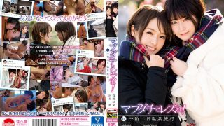 LZDQ-008 Lazy With Mugudachi!in One Night Two Day Hot Spring Vacation Asada Shima Mukai Ai