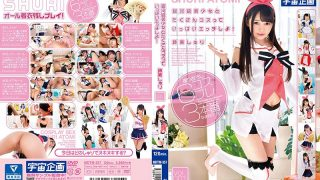 MDTM-357 I'm Gonna Do A Lot Of Gigs With Pretty Galaxy Girls And Make A Lot Of Cosplay!Rui Sureuri Vol.001