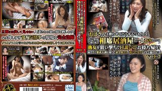 "MEKO-63 ""What Are You Planning To Do With Your Lady Getting Drunk?""Take Away And Take Away A Milf Who Is Drinking Alone In A Tavern That Overflows With Young Men And Women And Takes It Home!Loneliness And Frustration Are Solicited Amateur's Dry Body's Body Gets Wet Often! !VOL.7"