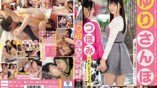 MIDE-554 Yuri Sanpo ~ Meet And Play Lesbian 3 Times Delicious Female Date ~ Tsubomi