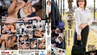 MOND-146 Boss Worshiped Mariko Hyuga