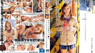 ONEZ-143 God Waiting Small Devil Girls ● Raw FILE.001 In The Case Of Erika