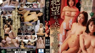 RBD-901 Hope For Happiness From Despair Misaki Honda Jun Hazuki