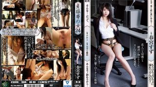 RBD-903 A Woman From A Chastity Belt 24 Shunsuke Tsuzu