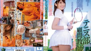 RBD-904 Tennis Adviser Teacher Overseeing Scoot Hatano Yui