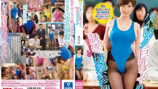 SSNI-195 Remarkable Taste High-Leg Big Breasts Mom's Temptation Class Visit Okuda Saki