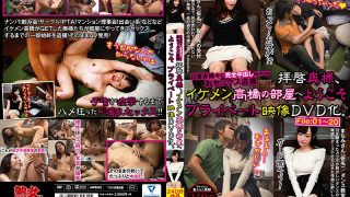 TURA-347 Winter Sex Voyeur Dear Mr. Wife, Welcome To The Room Of Takahashi Welcome To Private Video DVD.
